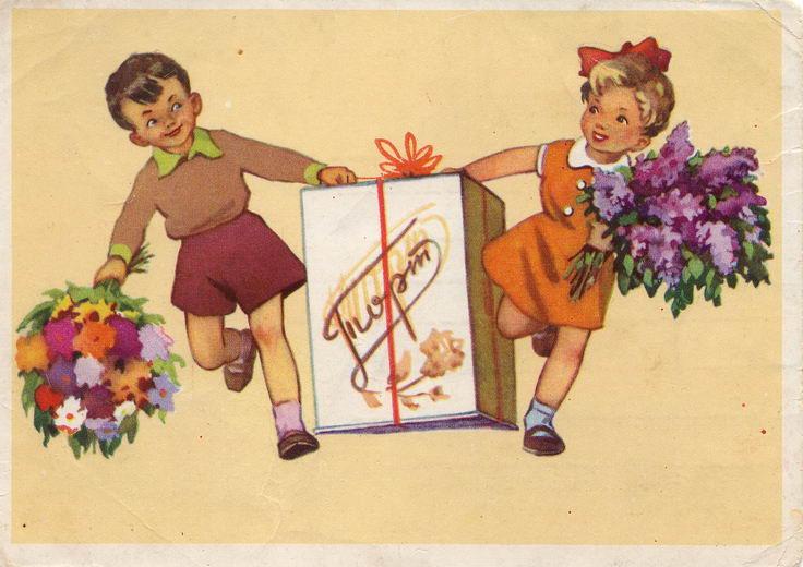 Фото открытка с днём рождения ссср